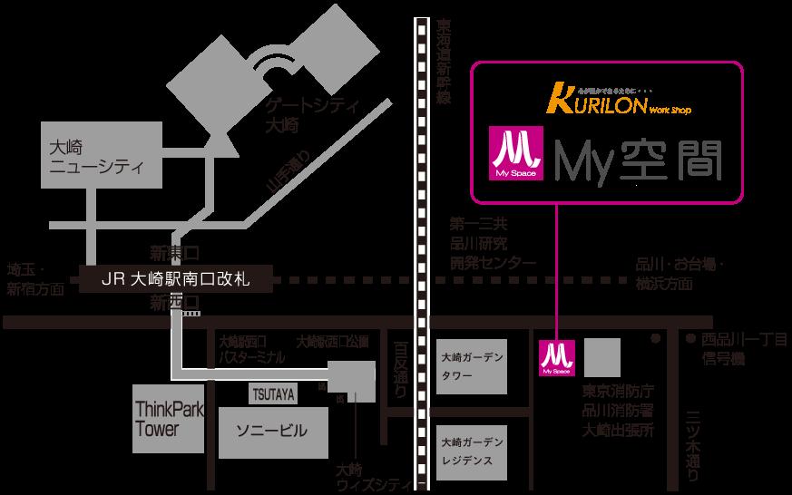 My空間地図